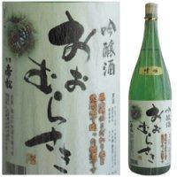 帝松 吟醸 おおむらさき 1800ml瓶