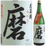 武蔵鶴 純米吟醸 磨(みがき) 1800ml瓶