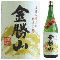 晴雲 本醸造【金勝山】「花酵母使用」 1800ml瓶